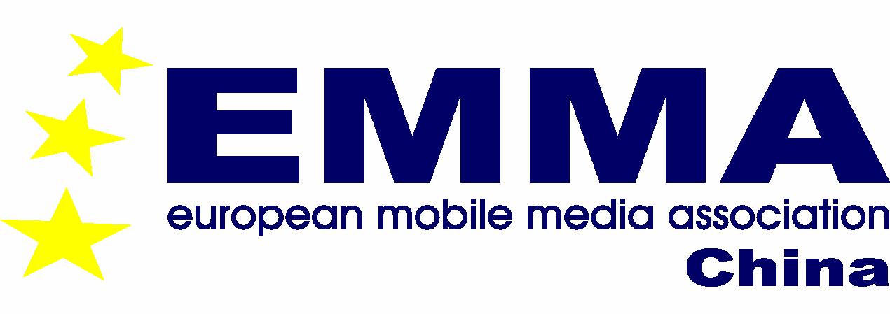 EMMA China